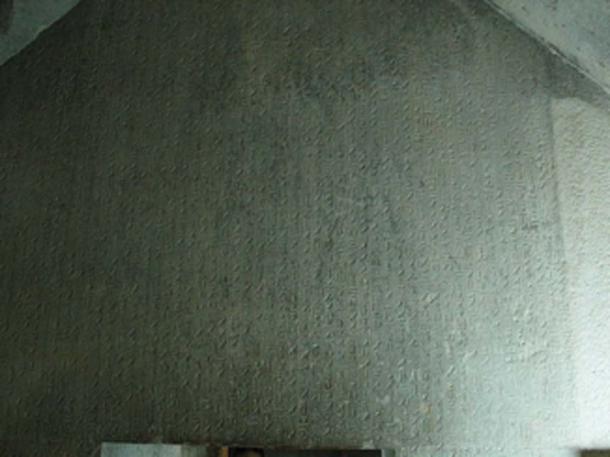 Pyramide Texte inscrit sur le mur d'une pièce souterraine de la pyramide de Teti, à Saqqarah. (Conscient / Domaine public)