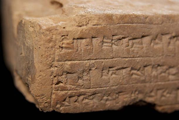 Exemple de tablette cunéiforme mésopotamienne. (CC BY-SA 2.0)