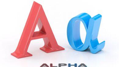 Quelle est l'importance statistique d'Alpha ?