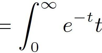 Qu'est-ce que la fonction gamma ?