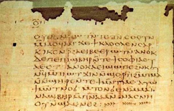 Une page de l'apocalypse de Saint-Pierre, bibliothèque de Nag Hammadi