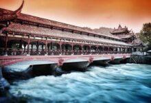 South Bridge, Dujiangyan, Sichuan, China.
