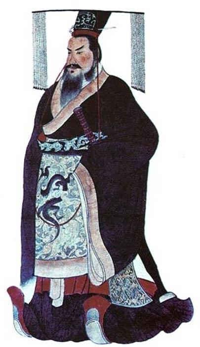 Qin Shi Huang, roi de Qin.