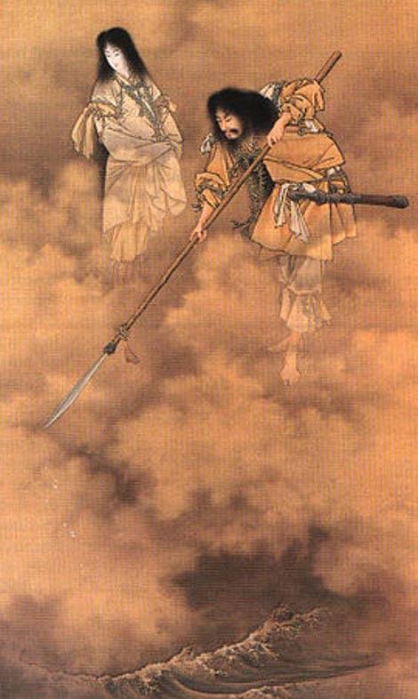 Izanagi et Izanami. Peinture de Kobayashi Eitaku, vers 1885.